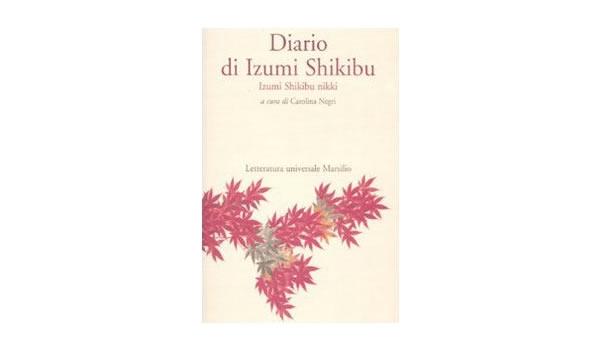 画像1: イタリア語で読む、「和泉式部日記」 【C1】
