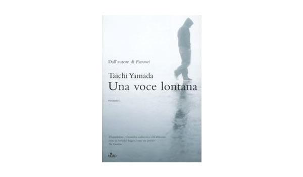 画像1: イタリア語で読む、山田太一の「遠くの声を捜して」 【C1】