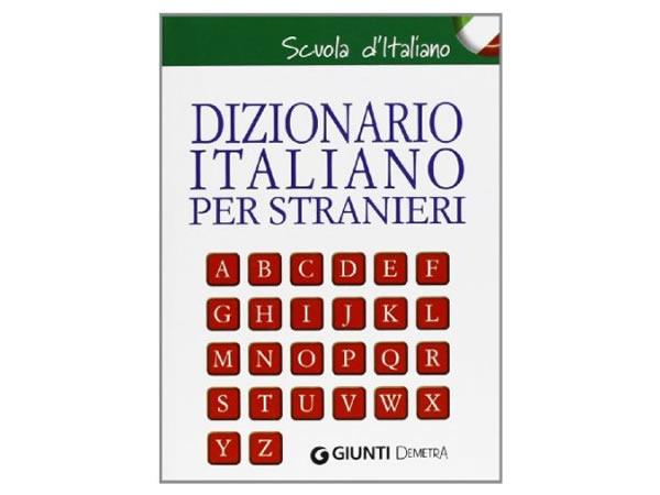 画像1: 初めてのイタリア語辞書 【A1】【A2】【B1】【B2】