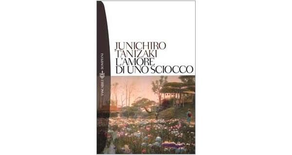 画像1: イタリア語で読む、谷崎潤一郎の「痴人の愛」 【C1】