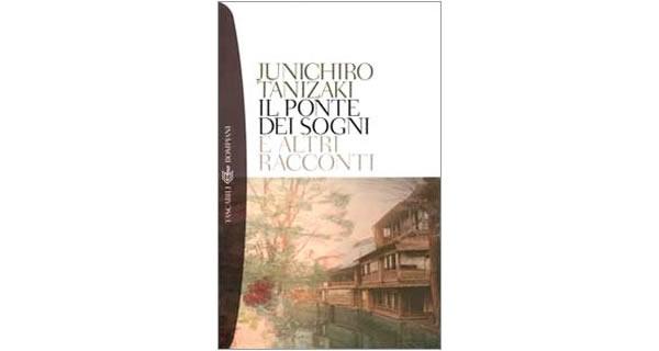 画像1: イタリア語で読む、谷崎潤一郎の「夢の浮橋」他 【C1】