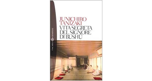 画像1: イタリア語で読む、谷崎潤一郎の「武州公秘話」 【C1】