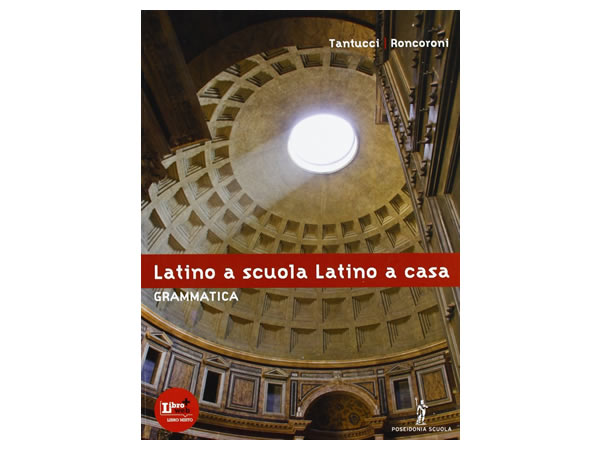 画像1: イタリア高校生向けラテン語テキスト Grammatica 【A1】【A2】【B1】【B2】【C1】【C2】