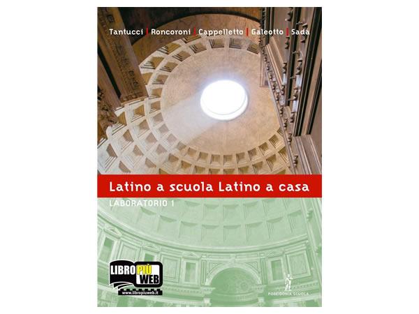 画像1: イタリア高校生向けラテン語テキスト Laboratorio1 【A1】【A2】【B1】【B2】【C1】【C2】