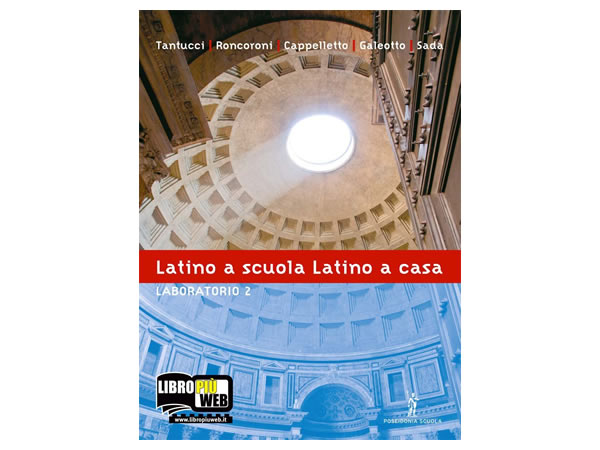 画像1: イタリア高校生向けラテン語テキスト Laboratorio2 【A1】【A2】【B1】【B2】【C1】【C2】