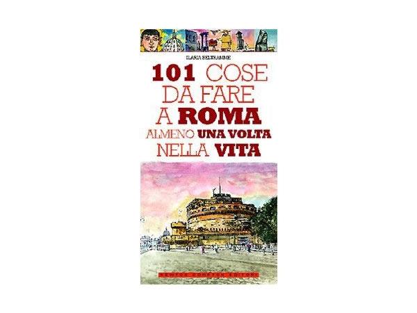 画像1: ローマで一生に一度はやっておくべき101の事 【B2】 【C1】