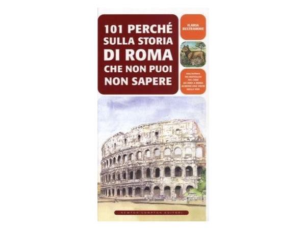 """画像1: 知らずにはおられない、101つのローマの""""なぜ"""" 【B2】 【C1】"""