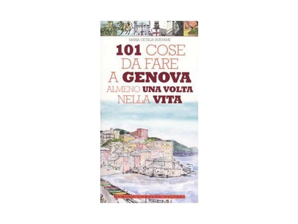 画像1: ジェノヴァで一生に一度はやっておくべき101の事 【B2】 【C1】