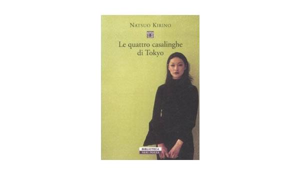 画像1: イタリア語で読む、桐野夏生の「OUT」 【C1】