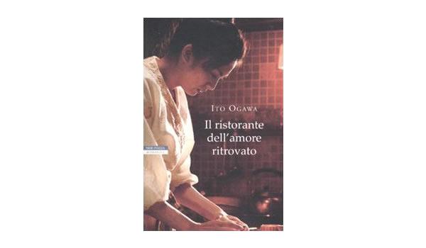 画像1: イタリア語で読む、小川糸の「食堂かたつむり」 【C1】