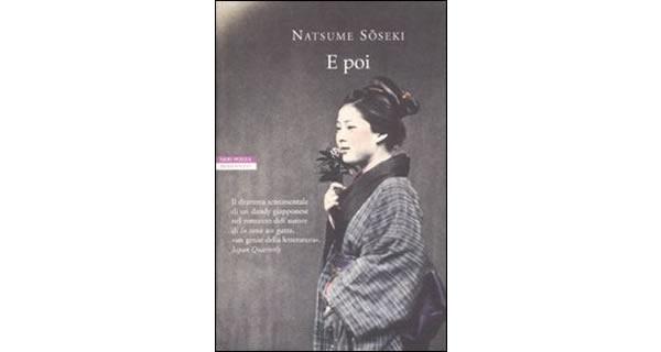 画像1: イタリア語で読む、夏目漱石の「それから」 【C1】