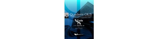 画像1: イタリア語 Quaderni CILS Livello QUATTRO - C2 Sessioni: Giugno 2006-Dicembre 2006 / Giugno 2007-Dicembre 2007 Nuova edizione 【C2】