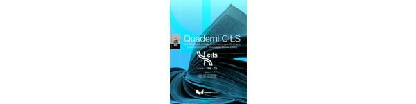画像1: イタリア語 Quaderni CILS Livello TRE - C1 Sessioni: Giugno 2006-Dicembre 2006 / Giugno 2007-Dicembre 2007 Nuova edizione 【C1】