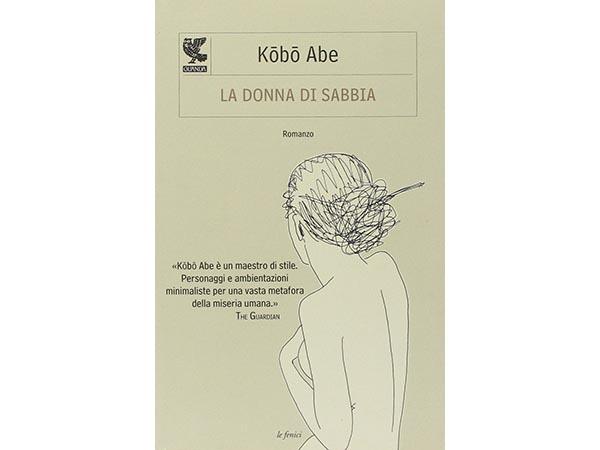 画像1: イタリア語で読む、安部公房の「砂の女」 【C1】