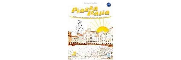 画像1: イタリア語ベーシック問題集 PIAZZA ITALIA 2 (デジタル版も有り)【B1】【C1】