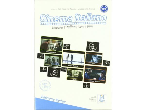 画像1: DVD2枚付き イタリア映画で学ぶイタリア語 【A1】【A2】【B1】【B2】【C1】