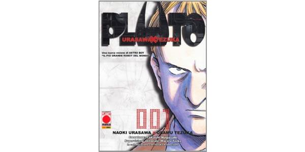 画像1: イタリア語で読む、浦沢直樹の「PLUTO (プルートウ) 」1巻-8巻 【B1】【B2】