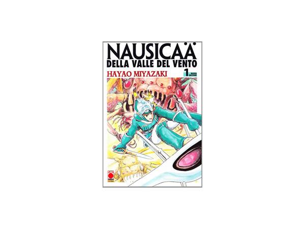 画像1: イタリア語で読む、宮崎駿の「風の谷のナウシカ」1巻-7巻 【B1】