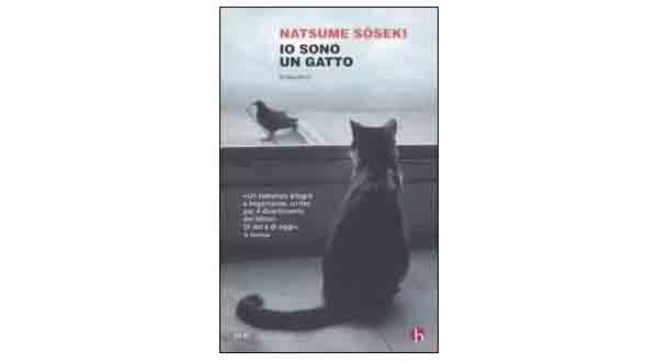 画像1: イタリア語で読む、夏目漱石の「吾輩は猫である」 【C1】