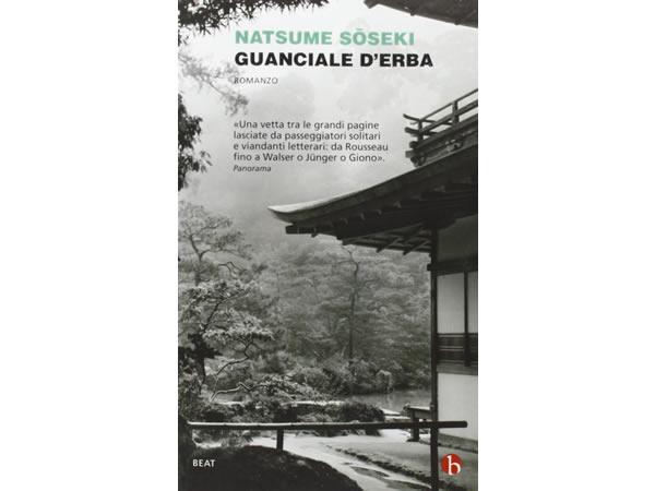 画像1: イタリア語で読む、夏目漱石の「草枕」 【C1】