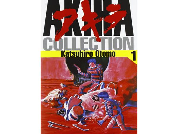 画像2: イタリア語で読む、大友克洋の「Akira collection 」全6巻セット 【B1】【B2】
