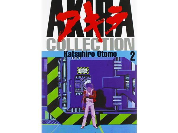 画像3: イタリア語で読む、大友克洋の「Akira collection 」全6巻セット 【B1】【B2】