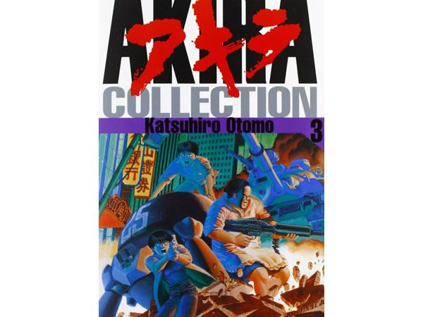 画像4: イタリア語で読む、大友克洋の「Akira collection 」全6巻セット 【B1】【B2】