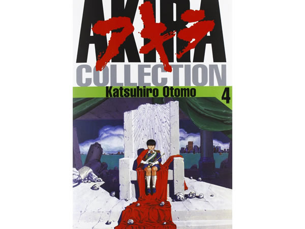 画像5: イタリア語で読む、大友克洋の「Akira collection 」全6巻セット 【B1】【B2】
