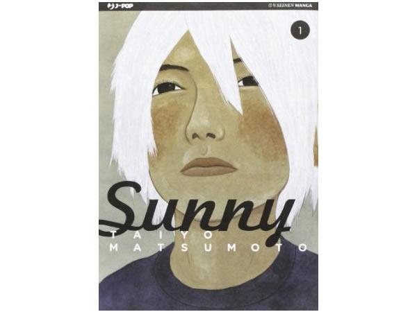 画像1: イタリア語で読む、松本大洋の「Sunny」1巻-6巻 【B1】【B2】