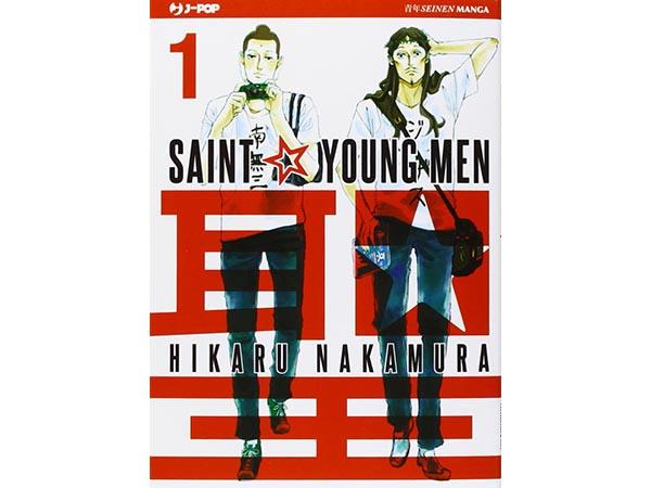 画像1: イタリア語で読む、中村光の「聖☆おにいさん」1巻-12巻 【B1】