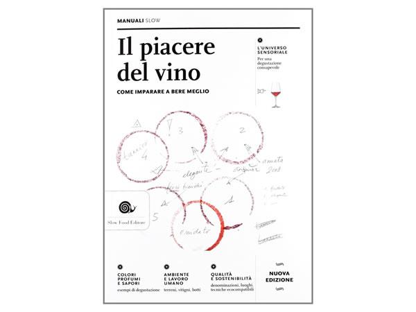 画像1: スローフード イタリア語で知るワイン 【B2】