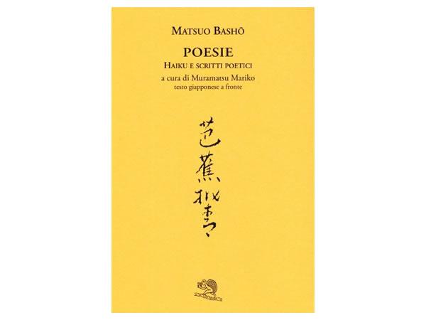 画像1: 日本語対応訳付き イタリア語で読む、松尾芭蕉の短歌と俳句 【C1】