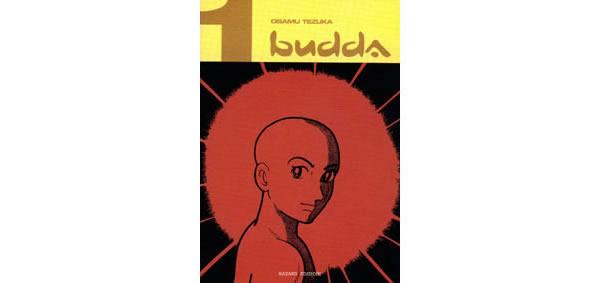 画像1: イタリア語で読む、手塚治虫の「ブッダ」1巻-14巻 【B1】【B2】