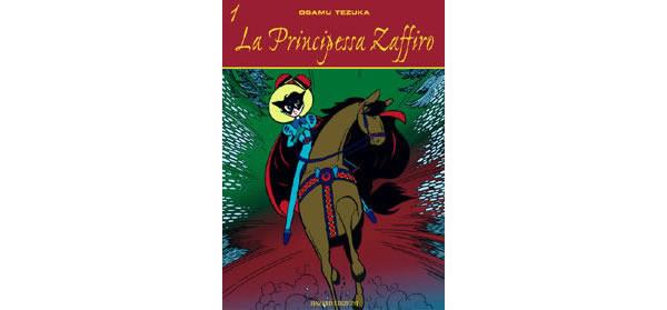 画像1: イタリア語で読む、手塚治虫の「リボンの騎士」1巻、2巻、3巻 【B1】【B2】