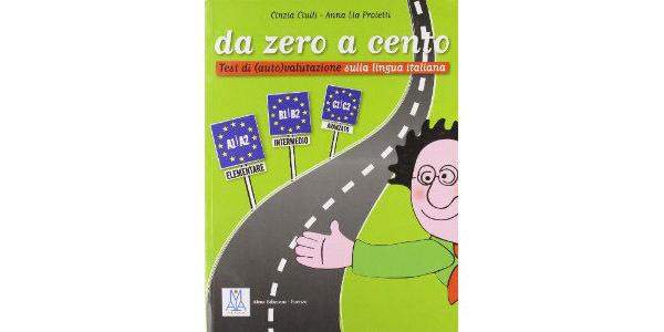 画像1: イタリア語 ゼロから100まで 【A1】【A2】【B1】【B2】【C1】【C2】