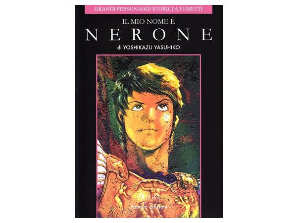 画像1: 【セール・在庫限り】イタリア語で読む、安彦良和の「我が名はネロ」1巻、2巻 【B1】