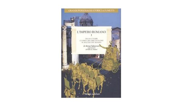 画像1: 【セール・在庫限り】イタリア語で読む、さかもと未明の「マンガ ローマ帝国の歴史」1巻、2巻、3巻 【B1】