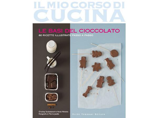 画像1: イタリア語で作るチョコレート菓子 (Il mio corso di cucina) 【A1】