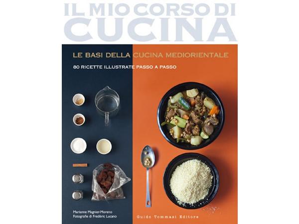 画像1: イタリア語で作る中東料理 80レシピ (Il mio corso di cucina)  【A1】