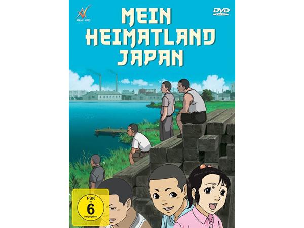 画像1: ドイツ語&ポーランド語で観る、西澤昭男の「ふるさと - JAPAN」 DVD