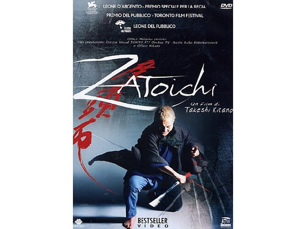 画像1: イタリア語で観る、北野武の「座頭市」 DVD 【B1】【B2】