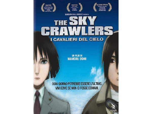 画像1: イタリア語で観る、押井守の「スカイ・クロラ」 DVD 【B1】
