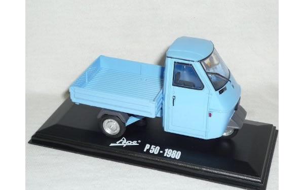 画像1: Italeri アーペ P50 1980【カラー・ブルー】