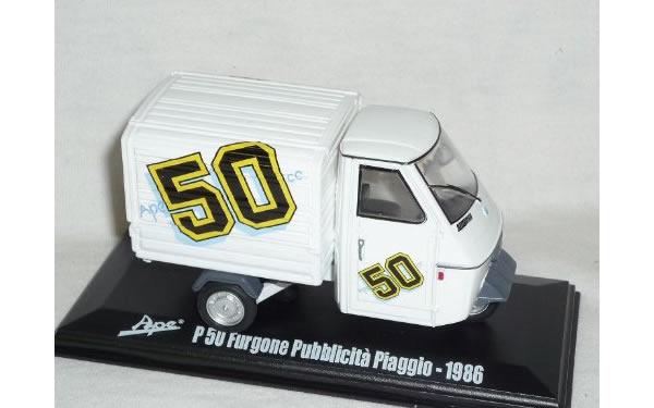 画像1: Italeri アーペ P50 Furgone Pubblicita Piaggio 1986【カラー・ホワイト】