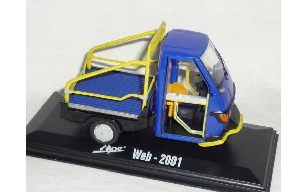 画像1: Italeri アーペ Web 2001【カラー・ブルー】