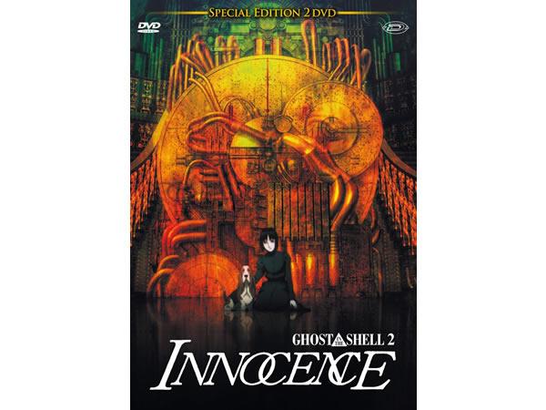 画像1: イタリア語で観る、押井守の「イノセンス」 DVD 【B1】