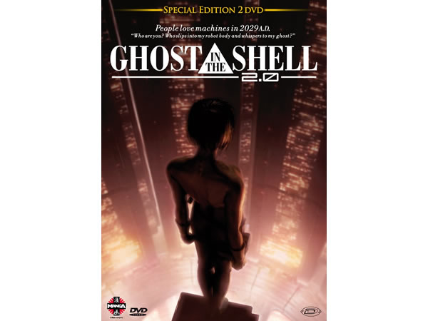 画像1: イタリア語で観る、押井守の「GHOST IN THE SHELL / 攻殻機動隊」 DVD 【B1】