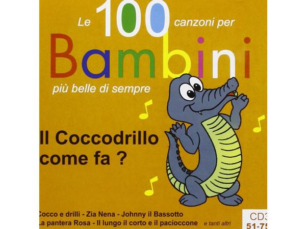 画像5: 子供のため美しい歌 100選 CD4枚組【A1】