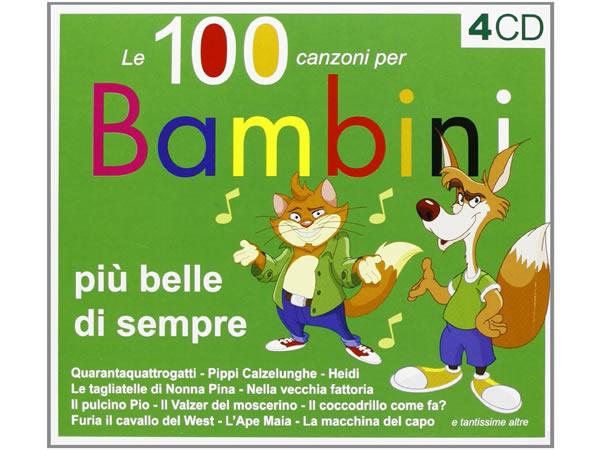 画像1: 子供のため美しい歌 100選 CD4枚組【A1】
