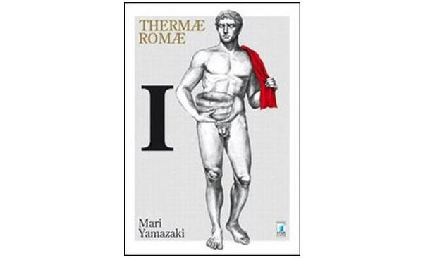 画像1: イタリア語で読む、ヤマザキマリの「テルマエ・ロマエ」1巻-6巻 【B1】